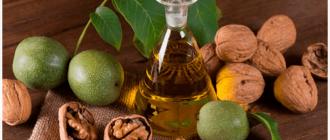 масло грецких орехов