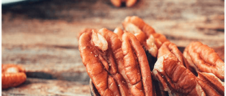 плоды пекан