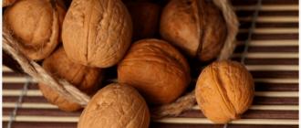 цельный грецкий орех
