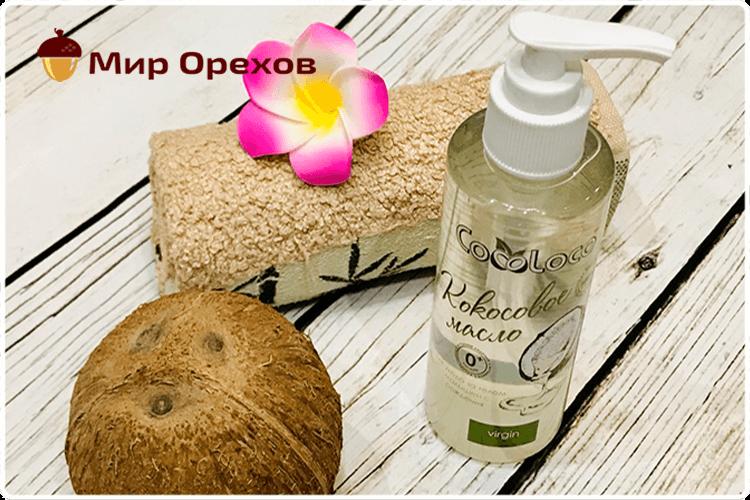 косметическое масло кокоса
