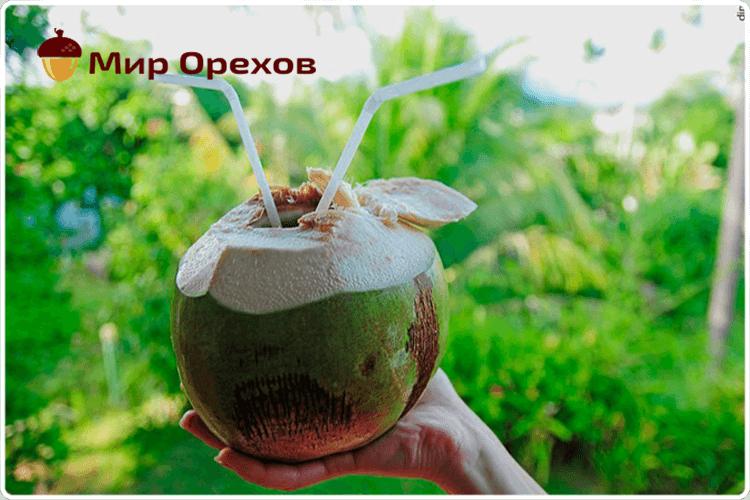 пью сок кокоса